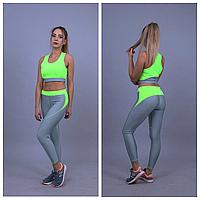 Женские спортивные лосины и топ | Спортивный костюм для тренировок