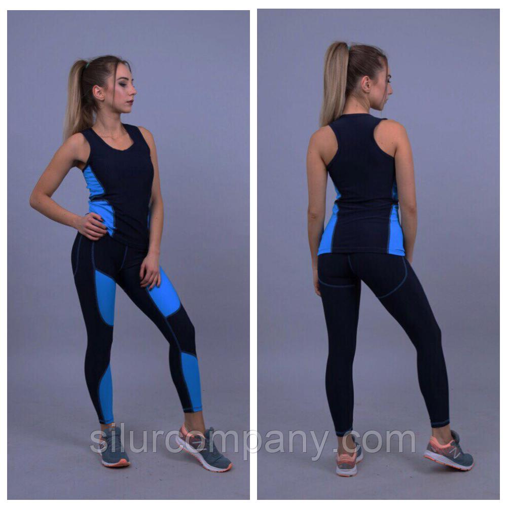 706aafc80af3 Спортивная одежда женская   Черные лосины и топ для спорта - Интернет  магазин