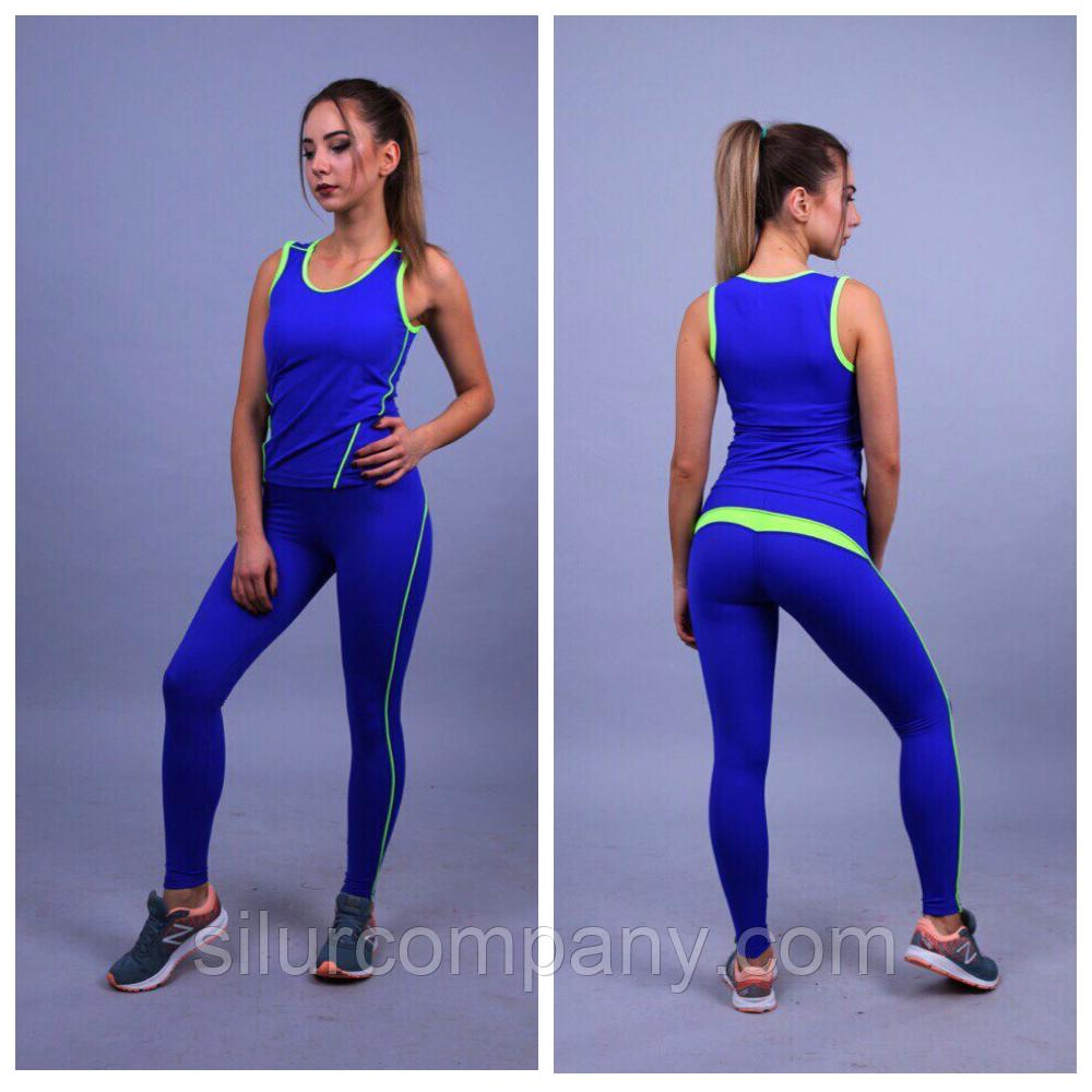 0c1b4c361435 Одежда для фитнеса женская   Леггинсы спортивные с топом для тренировок - Интернет  магазин