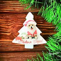 В продаже появились новогодние мыло-елочки с Собачкой - символом 2018 года!