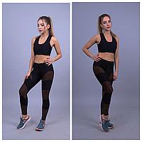 Спортивный костюм с топом для тренировок | Спортивная одежда для фитнесса