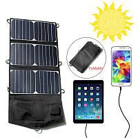 21W 5V Складная Солнечная Панельная зарядка Солнечная Капельная плата USB-зарядка для Iphone PSP