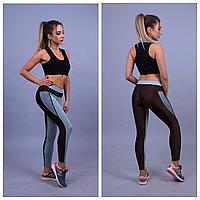 Костюм для фитнеса женский | Спортивные лосины для девушек