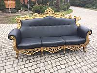Диван трёхместный. Мягкая мебель в стиле барокко б/у.