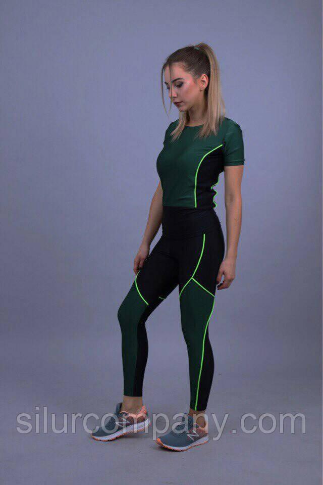 c48b75e289f7 Фитнес одежда для спорта   Леггинсы для тренировок + спортивный топ, фото 1  -11% Скидка