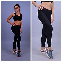 Классический черный костюм для фитнеса | Спортивные лосины для тренировок