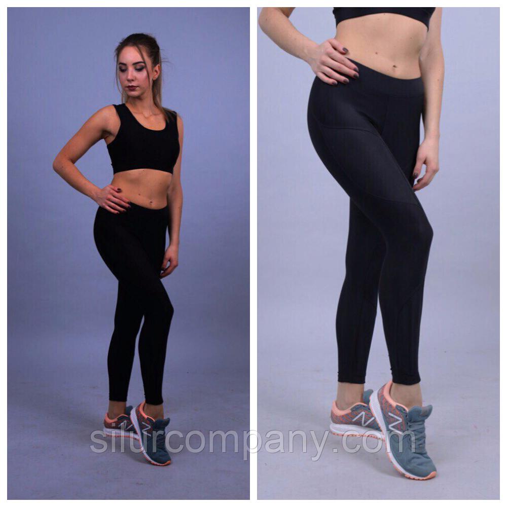 6b8e4710c0a8 Классический черный костюм для фитнеса   Спортивные лосины для тренировок,  фото 1 -11% Скидка