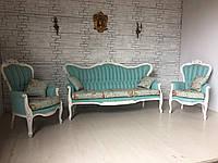 Мягкая мебель в стиле рококо и барокко б/у. 3+1+1