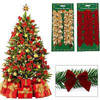 Honana CF-461 12PCS Золотая красная серебряная рождественская елка Bow-knot украшения для дома Bauble Новогоднее украшение