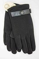 Мужские зимние стрейчевые перчатки + кролик