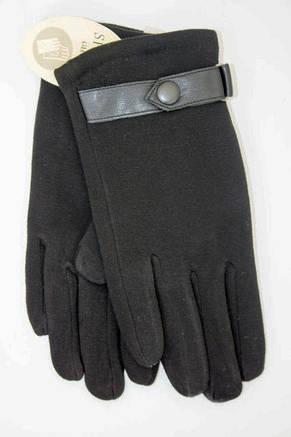 Мужские зимние стрейчевые перчатки + кролик, фото 2