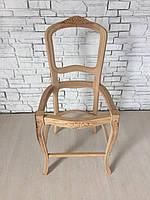 Полубарный стул  в наличии и под заказ. Италия. Цена указана за сам каркас.