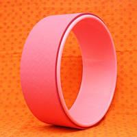 Колесо для Йоги Розовое