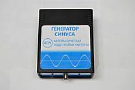 Автогенератор синуса/меандра для катушек Мишина