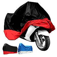 190T Водонепроницаемы мотоцикл Обложка УФ-защитная пленка Анти Пылезащитная крышка для дождя 4XL