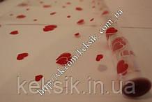 Пленка упаковочная Сердце красное маленькое