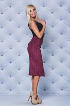 Замшевая юбка карандаш бордо, фото 3