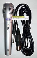 Мікрофон ODEON SD-210