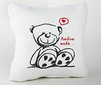 Подушка для влюбленных Люблю Тебя
