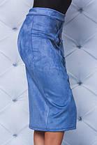 Замшевая юбка карандаш серая, фото 3