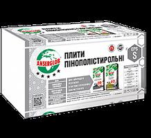 Пенопласт EPS S Anserglob, (7,5 кг/м3)