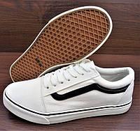 Белые подростковые кеды Desun. Дизайн 1:1 Vans