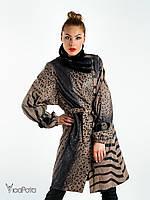 Куртка кожаная женская 11ZY530-8 Zig Leopar Zebra Vizon 44