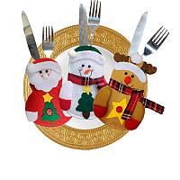 РождественскаяпосудаНожВилкаДержателиСанта Одежда Стиль Вилка Сумки Обложка Рождество Рождественский фестиваль
