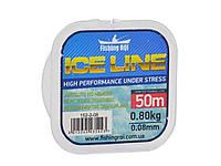 Ліска зимова Fishing ROI ICE LINE d=0.105mm 1.2kg 50m ТМ FISHING ROI
