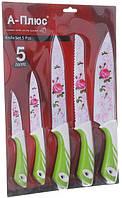 Набор ножей A-Plus из 5 предметов с рисунком
