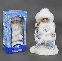 Игрушка новогодняя Снегурочка поющая песню