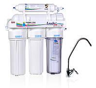 Фильтр для очистки воды Leader UF-5