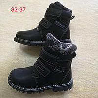 Зимние детские чёрные ботинки на овчине для мальчиков Размеры 27-32