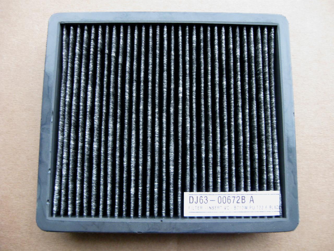 Фильтр HEPA для пылесоса Samsung DJ63-00672B