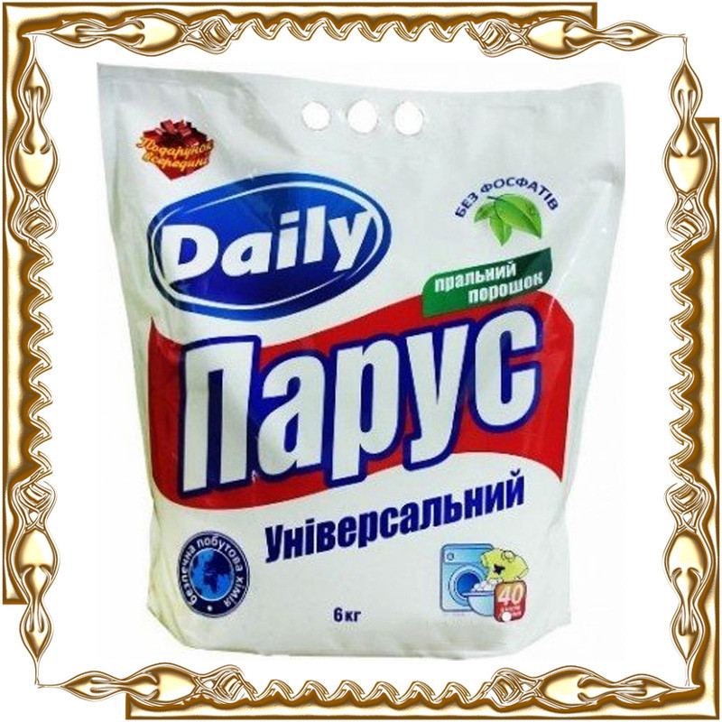 Порошок для прання Daily ПАРУС 3 кг. універ.