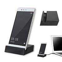 5V USB Type C OTG Зарядное устройство для док-станции для 6 дюймов сотовых телефонов
