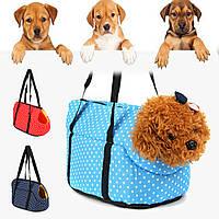 Мягкий переносчик для домашних животных Сумка Nylon Водонепроницаемы Travel Zip Замок Карабин Portable Safe