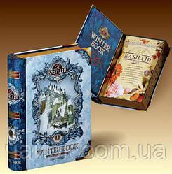 Чай Базилур Basilur Зимняя книга Winter Book ТОМ 1 ж/б