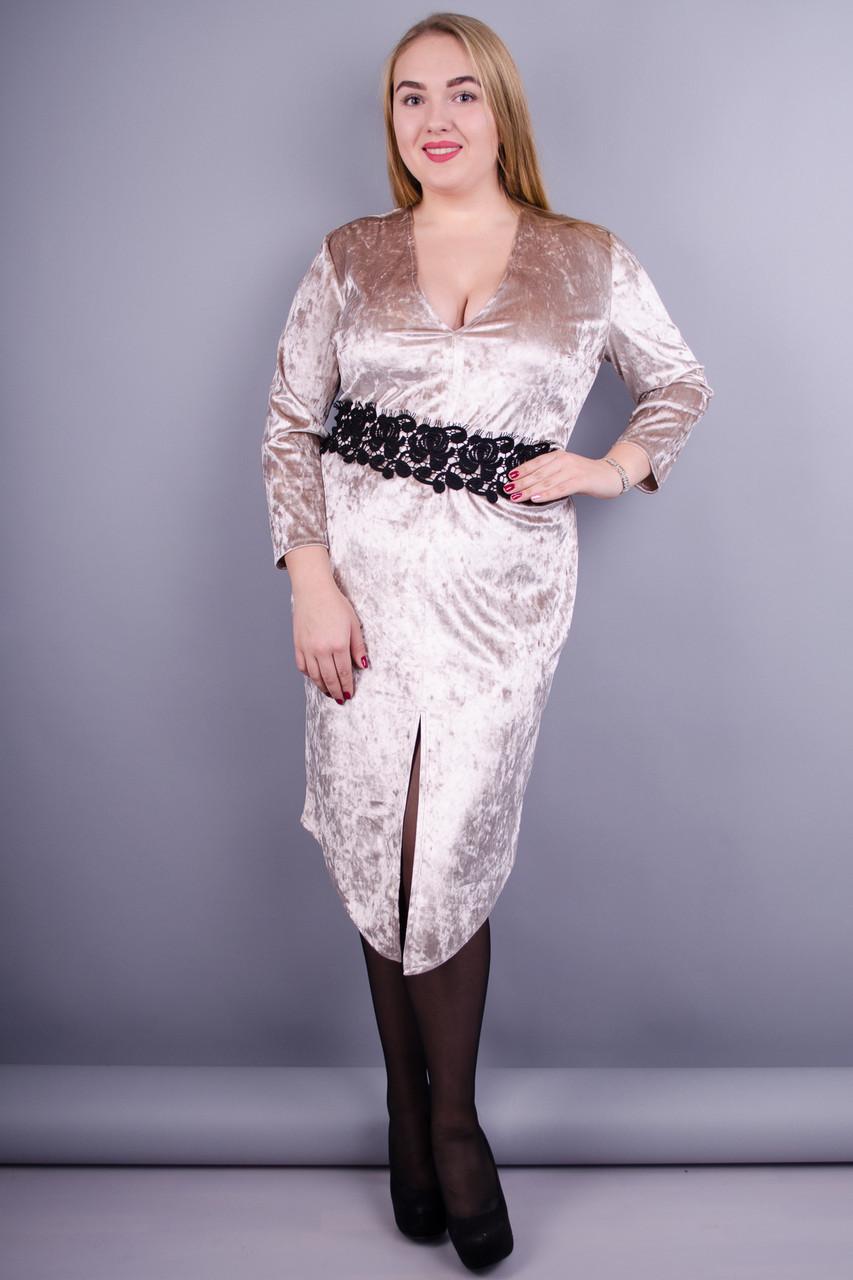 5da5277ab82 Рубин. Нарядное платье больших размеров. Золотистый. - Интернет-магазин