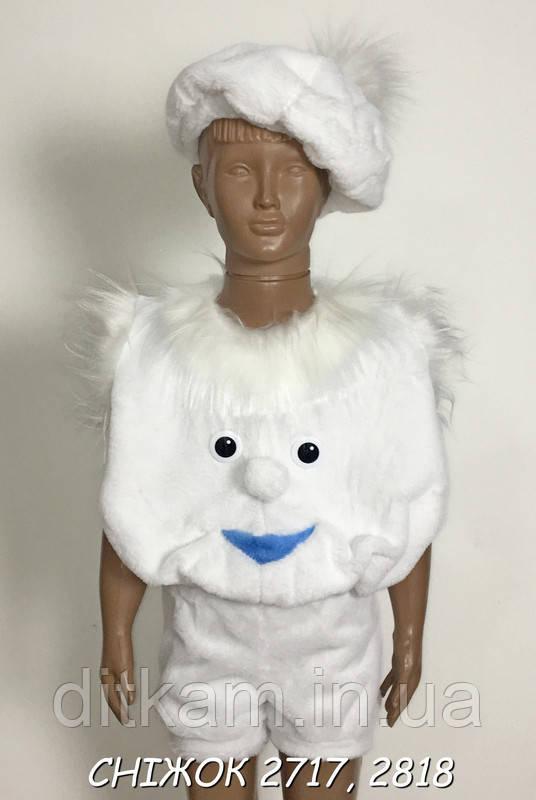 Детский карнавальный костюм Снежок