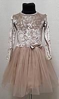 Детское платье Милана р.104-122 бежевый