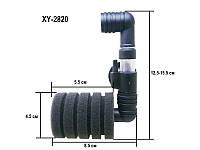 Фильтр аэрлифтный XY-2820, механическая фильтрация, до 45л