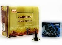 Opium (Опиум) (Darshan) конусы, благовоние
