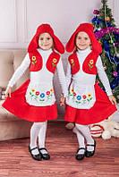 Детский новогодний костюм для девочки Красная Шапочка, детские новогодние костюмы оптом от производителя