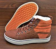 Детские коричневые кеды ботинки Vans Off the Wall