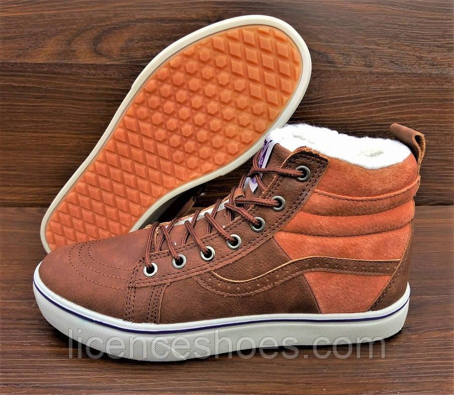 ef593e7212326a9 Детские коричневые кеды ботинки Vans Off the Wall - Интернет магазин  мужской и женской обуви LicenceShoes