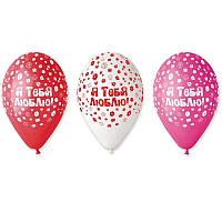 """Воздушные шарики """"Шелкография пастель  12"""" """"Я тебя люблю""""  100 шт."""