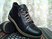 Стильные зимние мужские чёрные ботинки Madoks
