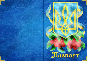 Обкладинки на паспорт з куточками (зшиті) для вишивки бісером у Роздріб