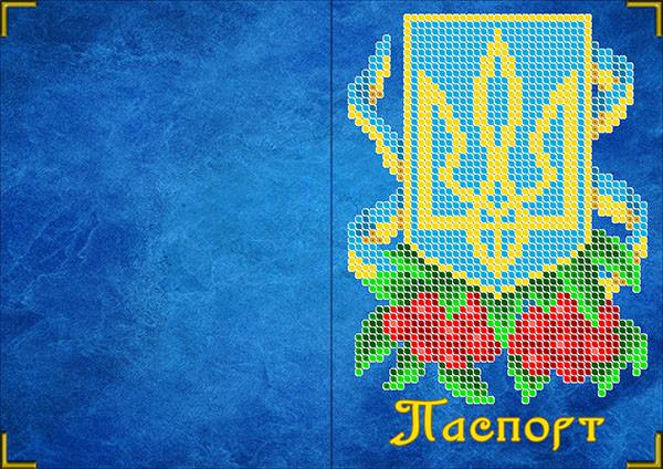 Обложки на паспорт с уголками (сшитые) в розницу